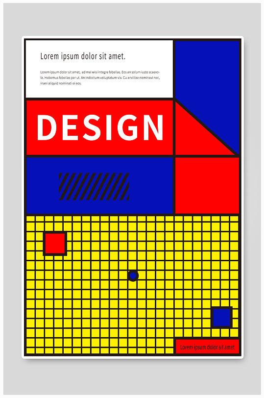 抽象蒙德里安风格设计海报-众图网