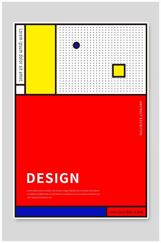 简约红色蒙德里安风格海报-众图网