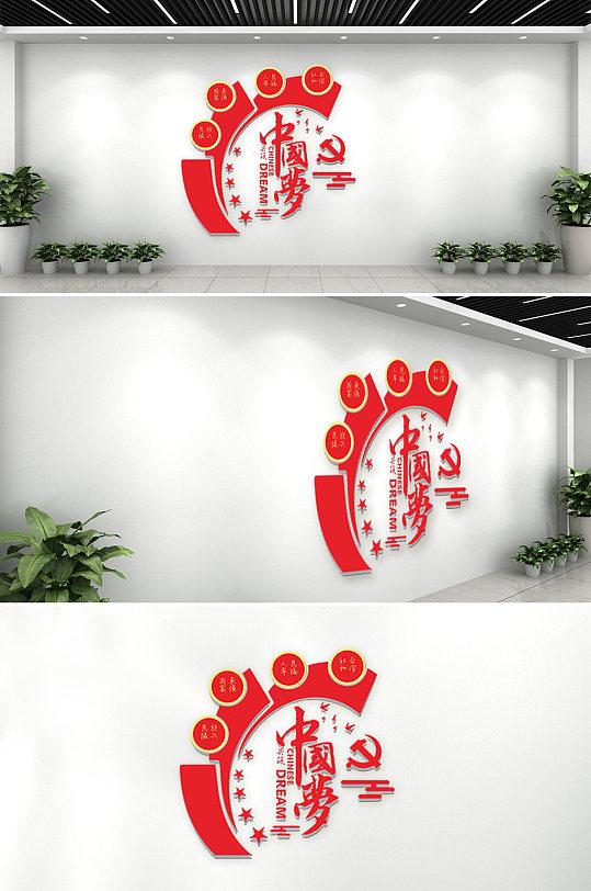 红色中国梦党建文化墙设计-众图网
