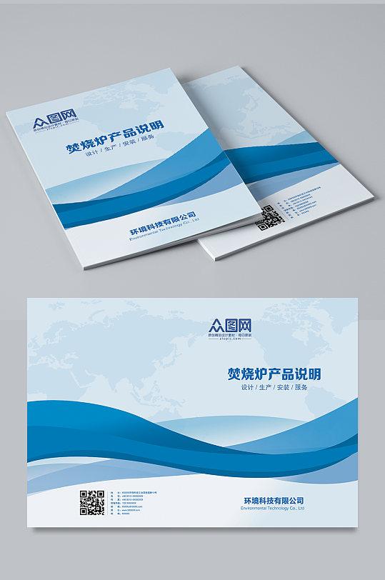 企业封面画册封面抽象封面