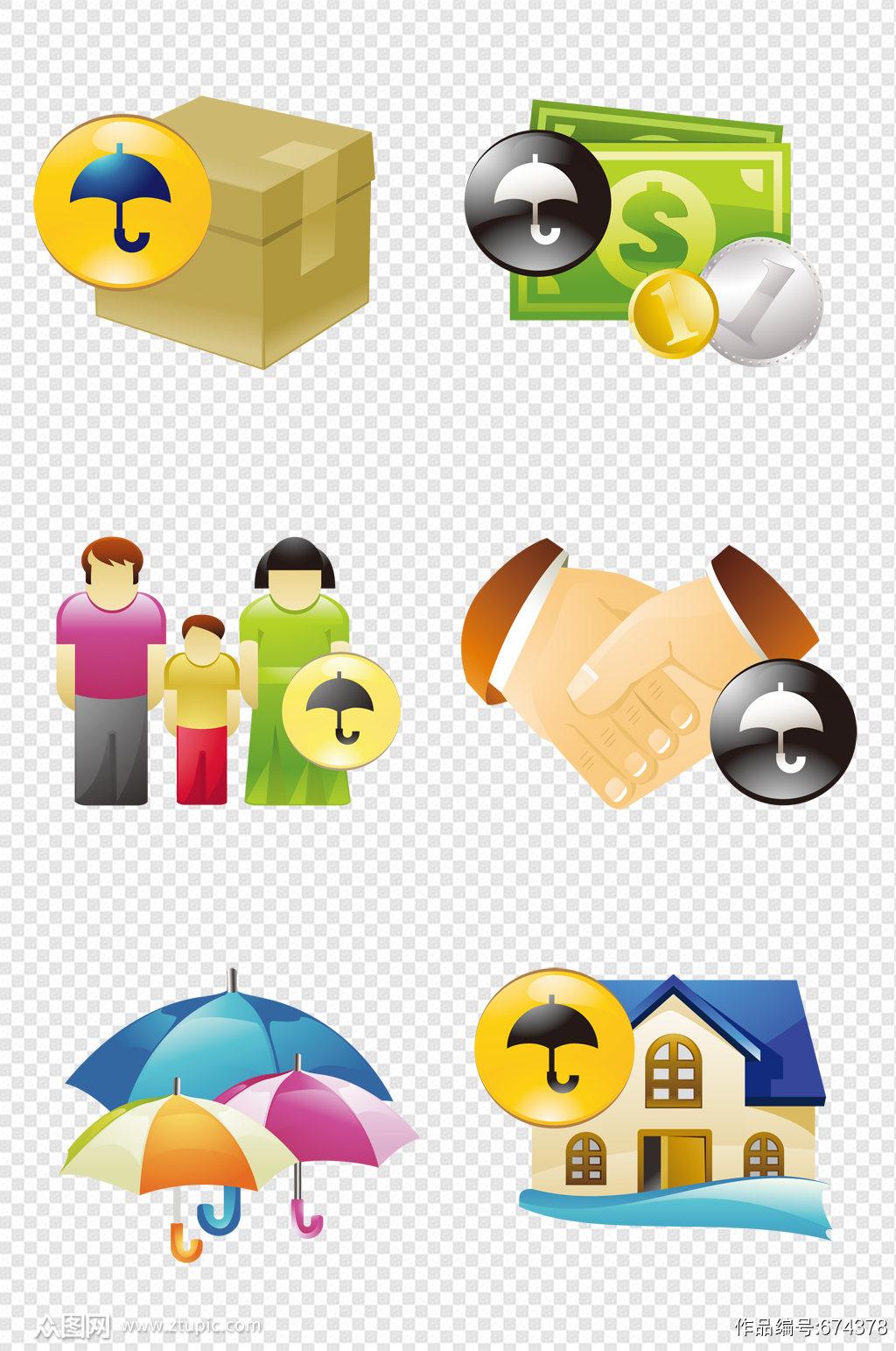卡通手绘雨伞生活用品素材素材