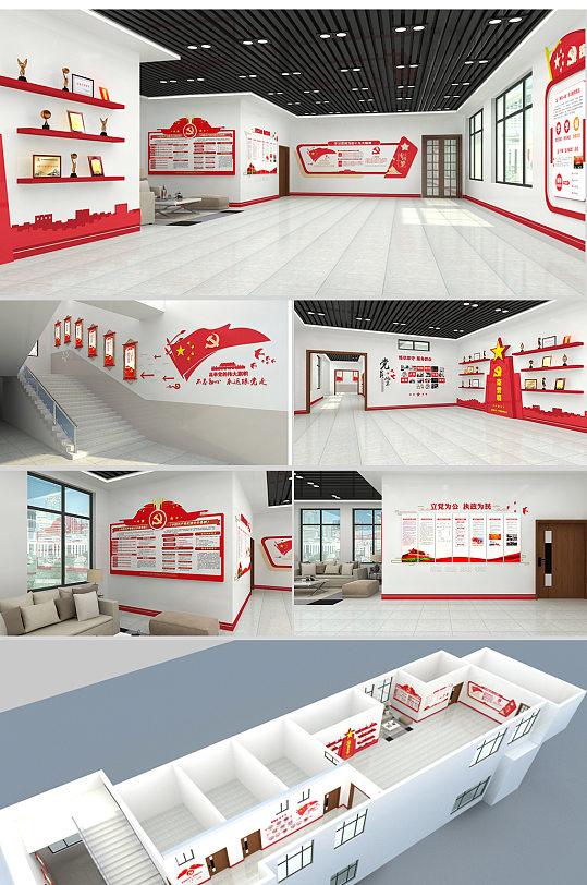 党员活动室党建展厅 展厅门头-众图网