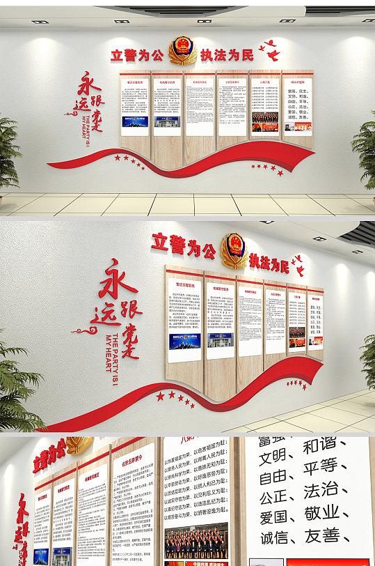 木质警营文化墙设计-众图网