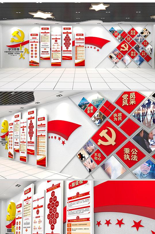 聚焦十九大文化墙-众图网