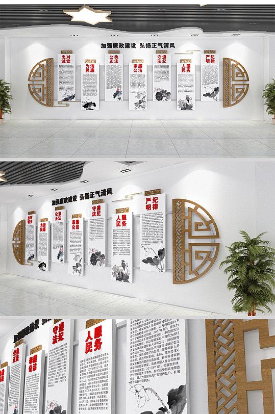 新中式廉政廉洁文化墙-众图网