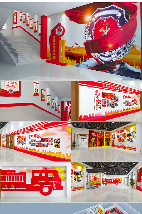 党建消防文化展厅-众图网
