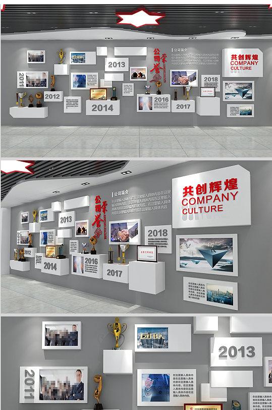 3D立体企业荣誉墙专利墙奖项墙设计-众图网