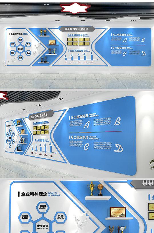 蓝色简约企业荣誉墙奖项墙设计-众图网