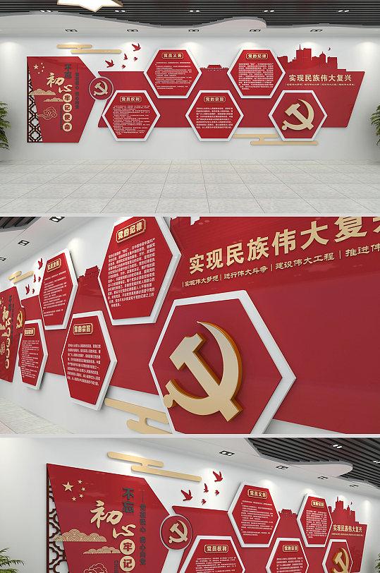 大气红色党建文化墙-众图网