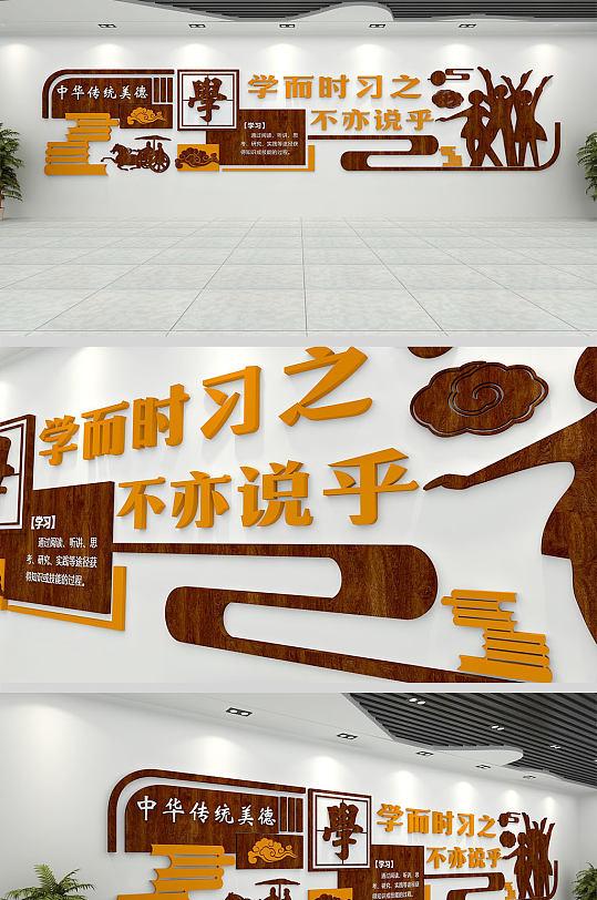 中式学而时习之校园走廊读书文化墙-众图网