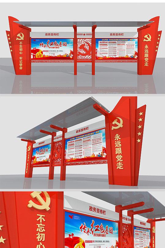党建户外宣传栏党建雕塑-众图网