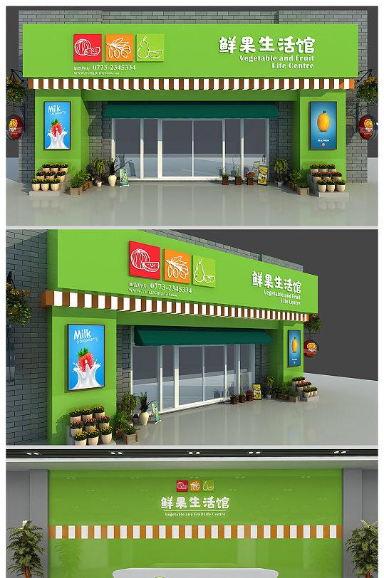 水果超市门头设计图片-众图网