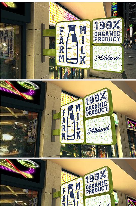 户外酒吧招牌异形门头设计方案效果图-众图网