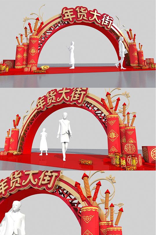 2021春节美陈年货大街拱门设计-众图网