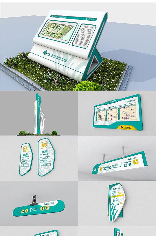 绿色简约医院医疗标识导视系统设计-众图网