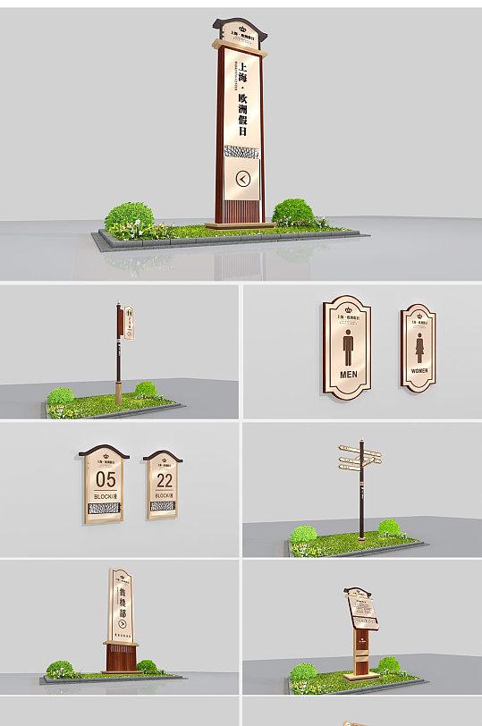 高端复古房地产标识牌公园导视牌系统设计-众图网